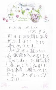 スキャン_20160530 (2)